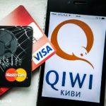 Бывшие сотрудники Qiwi запустили криптоинвестиционный банк
