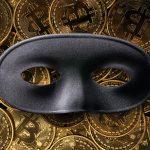 СМИ трубят о переводе 48 500 биткоинов