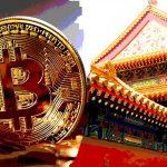У китайской CBRC в планах ввести лицензирование криптовалютного бизнеса