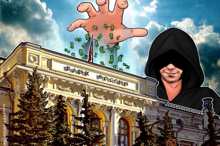 блокчейн банк России