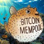 Что такое мемпул (Mempool)?