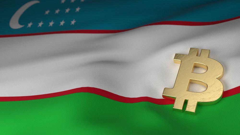 Узбекистан легализовал криптовалюты и блокчейн