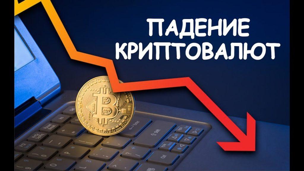 Что влияет на цены криптовалют