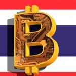 Таиланд меняет нормативную базу для ICO