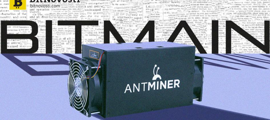 ASIC-майнеров биткион bitcoin btc