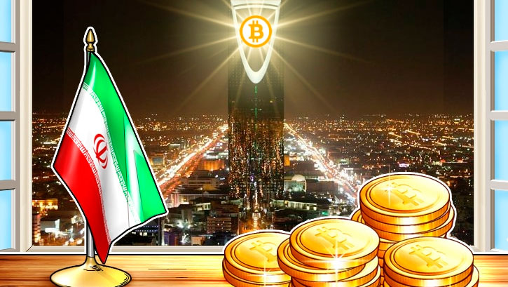 Iranian authorities will pay for information on illegal cryptocurrency mining