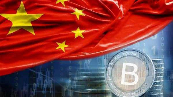 China may allow cryptocurrency trading as part of forex industry reform