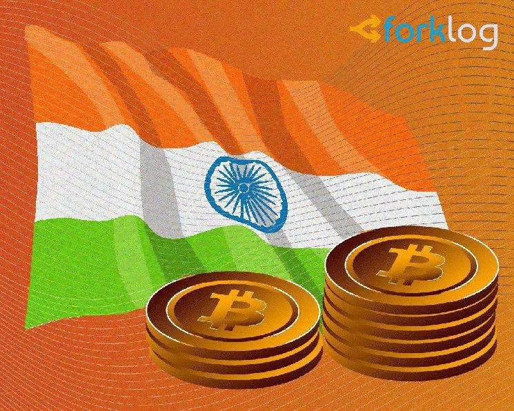 Central Bank of India says no cryptocurrency ban in the country