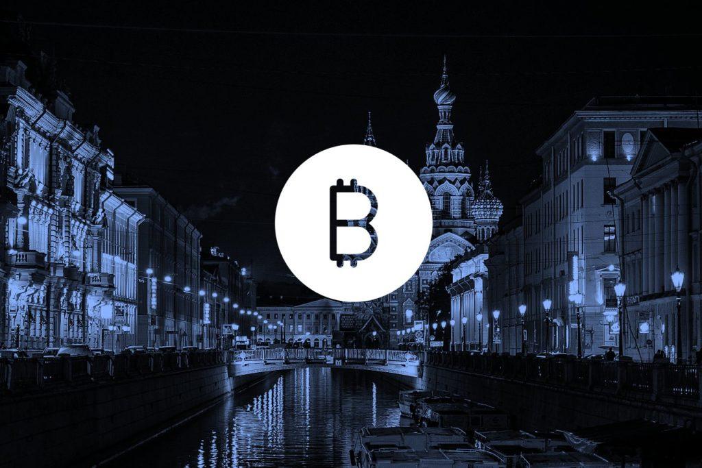 Крипто-Новости: последние события из мира криптовалют