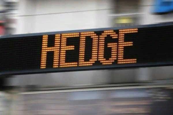 Самыми прибыльными хедж-фондами в 2019 году стали те, что вкладывались в биткоин