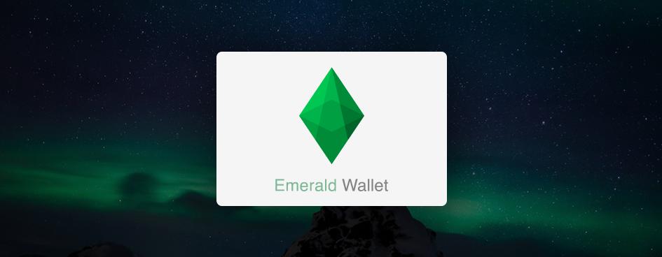 Emerald Wallet: Скачать Ethereum (ETH/ETC/ERC-20) кошелек для Windows