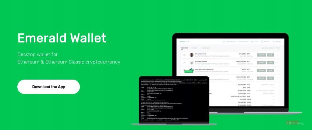 Скачать Emerald wallet