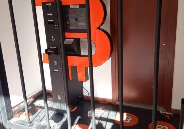 Немецкий регулятор остановил деятельность сети биткоин-терминалов Shitcoins Club