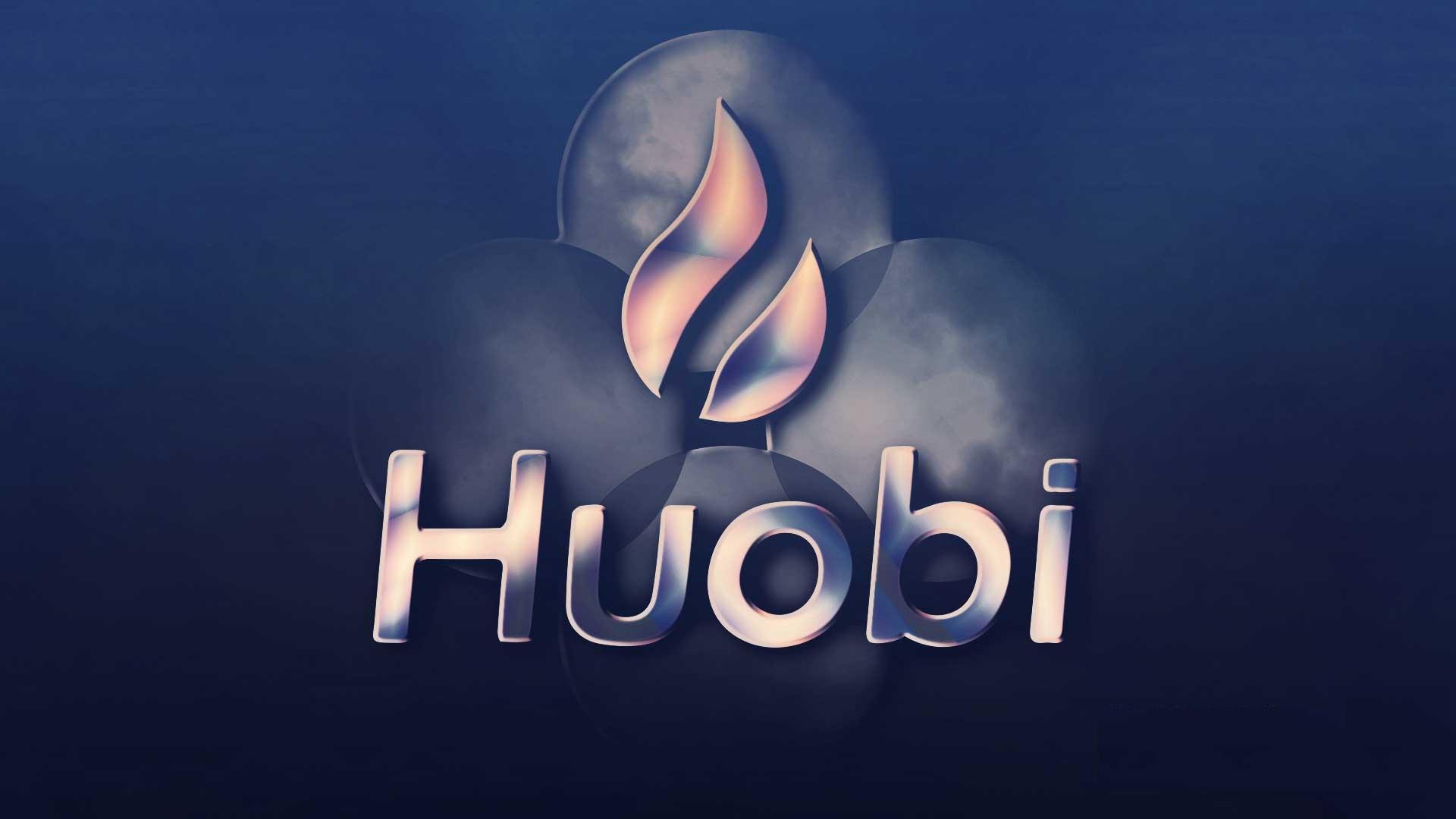 Huobi запускает инструмент для автоматической блокировки подозрительных аккаунтов
