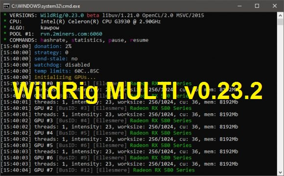 New WildRig Multi v0.23.2: добавлена поддержка майнинга ProgPow/KawPow