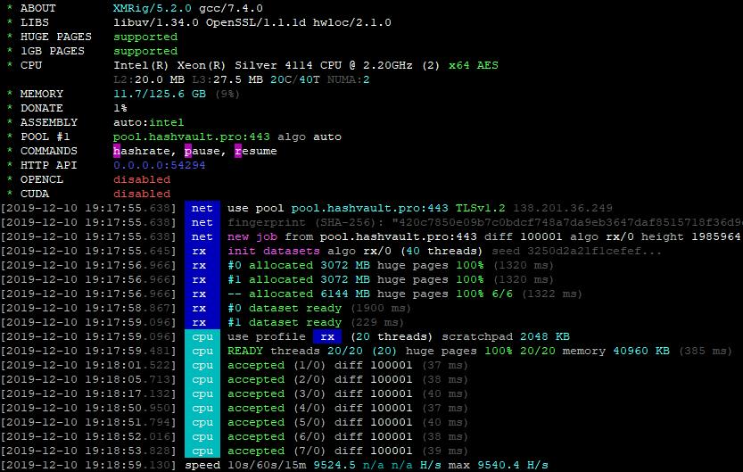 Скачать XMRig v6.2.0-beta
