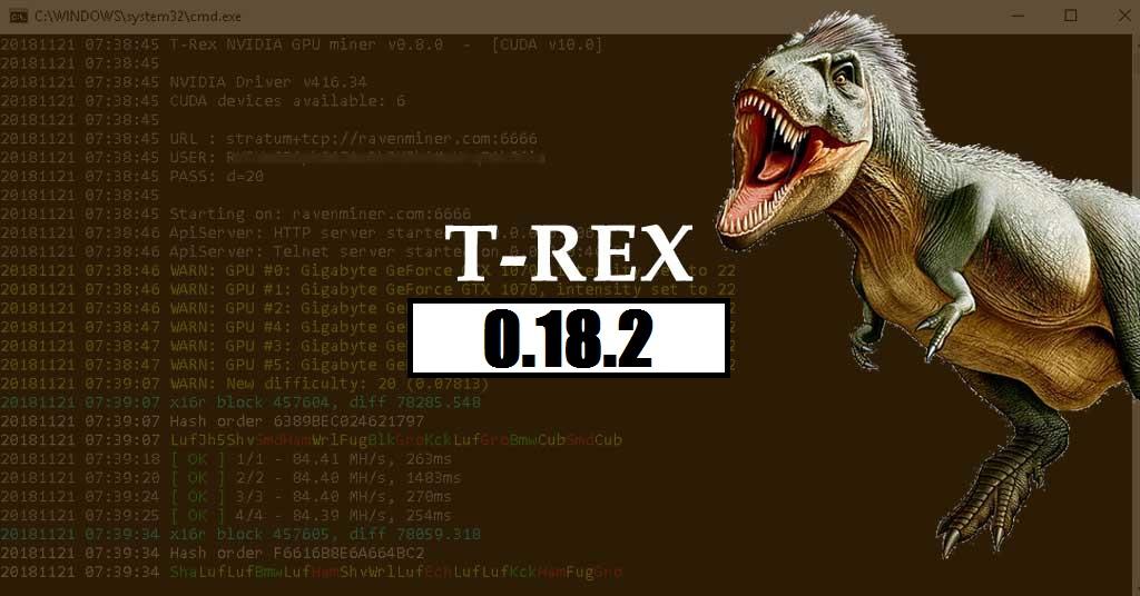 T-Rex 0.18.2
