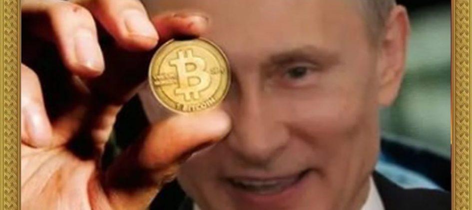 vladimir-putin-vodka-balalaika-and-bitcoin